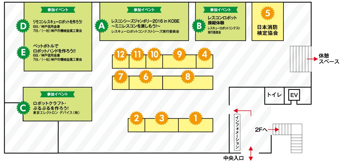 あそぼうまなぼう_MAP