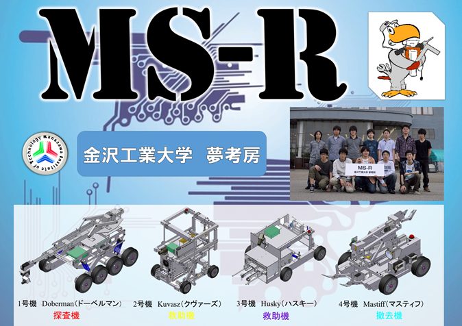13th_poster_06MSーR.PNG