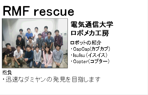 21-RMF rescue.png